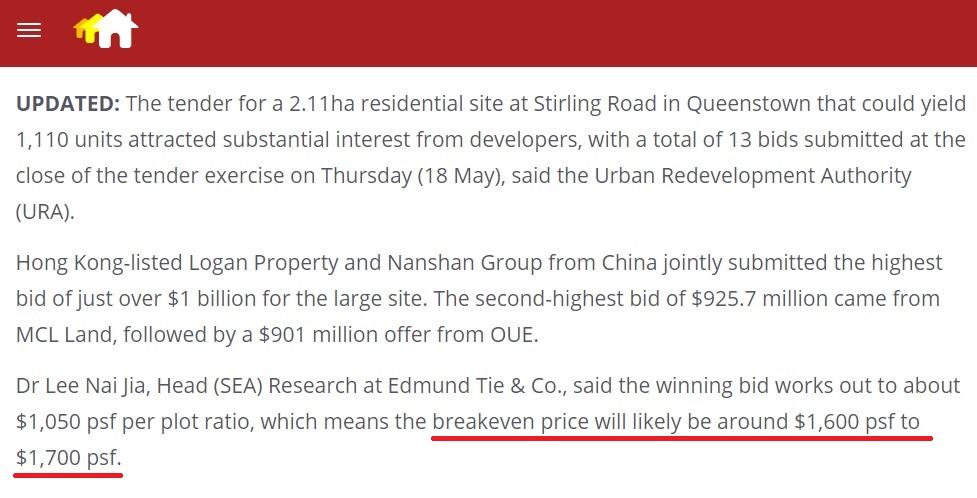 stirling road land bid